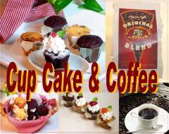 おまかせ2種類のカップケーキとオリジナルブレンドコーヒー200g×1袋 業務用/スイーツ/父の日/訳あり