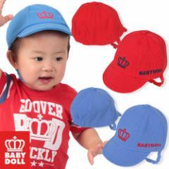 NEW♪王冠カラーベビーキャップ(3ヶ月〜1歳)帽子ベビーサイズベビードール 子供服-3948