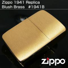 【送込】 Zippo1941レプリカブラッシュブラス■#...