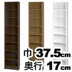 文庫本ラック タワー 幅37.5cm ( CDラック DVDラック 壁面収納 本棚 収納棚 )