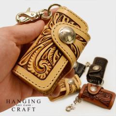 牛革◆KC,s ハンギングキーケース クラフト ブランド レザー ハンドメイド ◆キーリング、鍵、カギ 送料無料