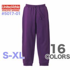 上下のセットアップが楽しめる☆10.0オンス スウェット パンツ(S〜XL)/ユナイテッドアスレ UNITED ATHLE #5017-01 kct swet bott