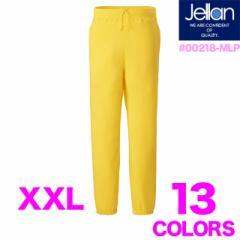 ワイドすぎない程よいシルエット☆スウェット パンツ(大きいサイズXXL)#00218-MLP/ジェラン Jellan kct swet bott