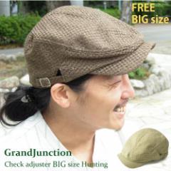 【GrandJunction】格子柄アジャスタービッグサイ...