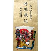 抹茶入り 玄米茶 200g 【あいがも農法玄米使用】