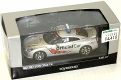 1/43 GT-R(R35) 富士スピードウェイ オフィシャルペースカー シルバー/京商K03741PF★特価