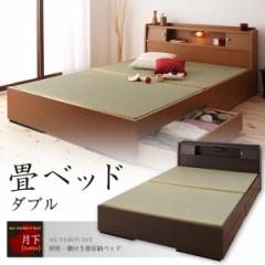 【送料無料】【代引不可】照明・棚付き畳収納ベッド ダブル 2色対応 ダブルベッド 畳ベッド 本畳 照明付き 棚付き ★cc50c