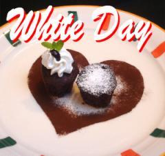 ホワイトデー☆カップケーキ20個(10袋)入 義理/タイムセール/お取り寄せ/ギフト