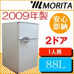 MO-R-09【中古冷蔵庫】2009年森田電工冷凍冷蔵庫88L MR-D90A【2ドア】【冷蔵庫 中古】