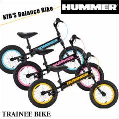 送料無料★HUMMER(ハマー) TRAINEE BIKE バランスバイク■初めての自転車に!トレーニング用バイク,ランニングバイク,キックバイク