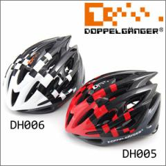 DOPPELGANGER(R) ヘルメット DH005 / DH006■シティライドをより楽しく、より安全に。自転車用ヘルメット