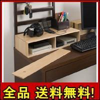 【送料無料!ポイント2%】パソコン周りをスッキリ収納!桐ルーター収納ボックス 2色(IW-0024・IW-0025)