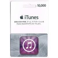 アップル APPLE iTunes Card 10000 /itunes card 10000円分 /アイチューンカード 10000 /itunes /iTunesCard10000円分