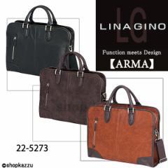 ★送料無料★ ビジネスバッグ メンズ  ヴィンテージ風 バッグ 鞄 トートバッグ B4サイズ 人気 LINA GINO (4色) 【22-5273】