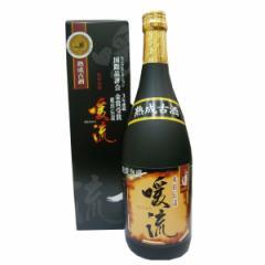 神村酒造 暖流 熟成古酒 30度 720ml