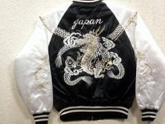 スカジャン つなぎ双龍 日本製本格刺繍のスカジャン