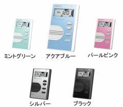 【送料無料】【定形外郵便対応商品】SEIKO セイコー デジタルメトロノーム DM71【z8】
