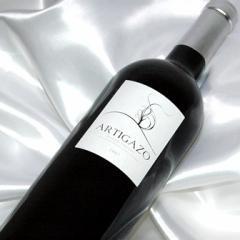 『リアルワインガイド2013年 冬 第40号』で旨安ワインの代表として表紙を飾った★アルティガソ [2007] 750ml