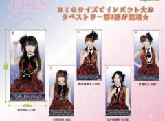 セガ AKB48 BIGタペストリー VOL.3 柏木由紀 河西智美 篠田麻里子 松田珠理奈 宮澤紗江 全5種