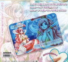 数量限定  (TVアニメ) ワンピース フルカラーマット Sサイズ しらほし姫