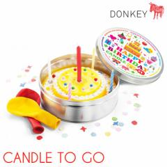 【DONKEY/ドンキー】キャンドル CANDLE TO GO/キャンドルトゥゴー ギフト バースデー 輸入雑貨