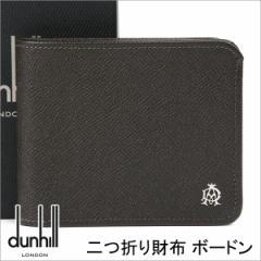 ダンヒル 財布 DUNHILL メンズ 二つ折り財布 ボードン ブラックグレー L2M132Z