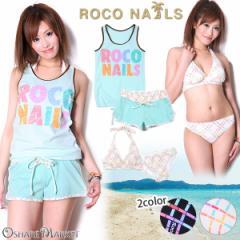 【送料無料】ROCO NAILS タンキニ ショートパンツ付きビキニ水着4点セット[レディース][ロコネイル]No.8267