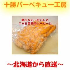 【業務用】 あらびきソーセージ1000g