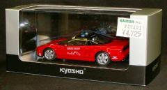 1/43 ダイキャストモデルカー 【Honda NSX 鈴鹿サーキット ペースカー】K03325A/KYOSHO京商★特価