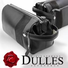 ROYAL ロワイヤル 牛革 スエードライン ダレスセカンドバッグ メンズ ビジネス R-2159 ブラック
