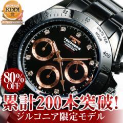 累計200本突破!80%OFF 人気ブランド スーツにもカジュアルにも♪ クロノグラフ 限定モデル メンズ 腕時計 T4102BP