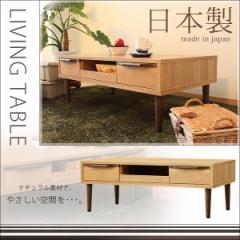 【送料無料】リビングテーブル テーブル ローテーブル センターテーブル 収納付き 引出し スライドテーブル ★mb14