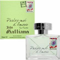 ジョンガリアーノ JOHN GALLIANO 香水 パルレモアダムール オーフレッシュ オードトワレ スプレー EDT SP 30ml