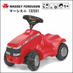 送料無料rolly toysロリートイズ マーシミニ 132331■ドイツ製の働く車!乗り物おもちゃ/お子様のファーストカーにお勧め!男の子