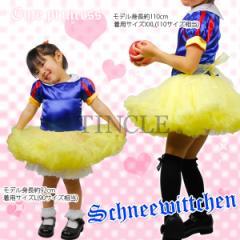 KIDS おとぎ話のプリンセス 白雪姫ワンピース KIDS00704