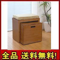 【送料無料!ポイント2%】ベンチ・収納ボックス・ローボードの3役!天然木ベンチチェスト(クッション付) 40cm幅