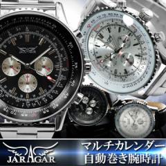 自動巻き 腕時計 送料無料 BOX 半年保証書付 【マルチカレンダー仕様】直径50mm ビッグフェイス 【全2色】 1115