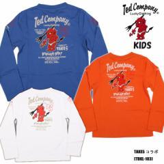TEDMANS キッズ ロンT★TAKE5 コラボ(TDKL-103)長袖Tシャツ KIDS テッドマン エフ商会 110 120 130
