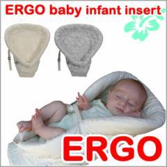 エルゴ インサート 抱っこひも エルゴベビー ERGO baby 新生児パッド エルゴベビー ベビーキャリア 抱っこ紐