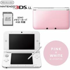 ★新品即納★ニンテンドー 3DS LL 本体 ピンクホワイト / 3DSLL本体 ホワイト / 3DSLL ピンク 本体 /3DS本体 LL ピンク×ホワイト