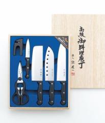 【送料無料】陳健一四川料理包丁セット6PC/ギフト/新生活/人気商品