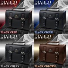 《送料無料》 DIABLO カジュアルセカンドバッグ メンズ 【KA-2092】