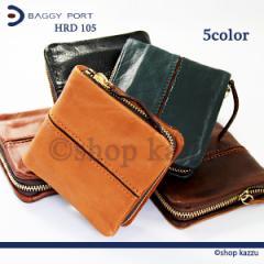 ★送料無料★ BAGGY PORT バギーポート 二つ折り財布 メンズ 牛革 ラウンド財布(5色)【HRD-402】