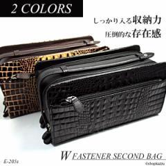 セカンドバッグ メンズ レザー クロコ型押し ダブルファスナー (3色)【E-205S】