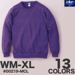 薄くて軽いからとっても動きやすい☆8.4オンス クルーネックライトトレーナー(WM〜XL)/ジェラン Jellan #00219-MLC swet