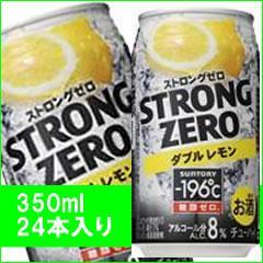 サントリー 缶チューハイ★−196℃ ストロングゼロ〈ダブルレモン〉 350ml 24缶入り
