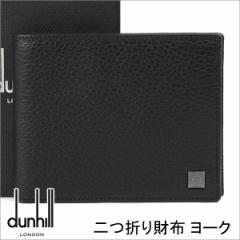 ダンヒル 財布 DUNHILL メンズ 二つ折り財布 ヨーク ブラック L2L732A