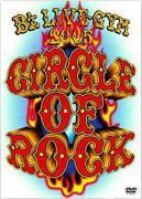 ◆★10%OFF+送料無料★ Bz 2DVD【Bz LIVE-GYM 2005 -CIRCLE OF ROCK-】