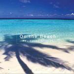 ◆メディカル・サウンド CD【ストレス解消〜海辺にて】