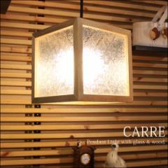 【送料無料】ペンダントライト CARRE 1灯 スポットライト 照明器具 ライト 間接照明 天井照明 照明 おしゃれ ペンダント